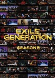 EXILE GENERATION SEASON 5/EXILE【RZBD.46815】[新品]