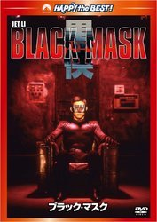 ブラック・マスク デジタル・リマスター版 [DVD]/ジェット・リー【PHNE 3.38】[新品]