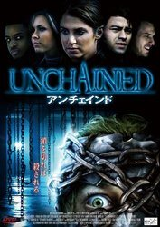 UNCHAINED/ニッキー・リード[新品]