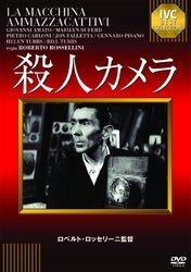 殺人カメラ 《IVC BEST SELECTION》/ジェンナロ・ピサノ【IVCA.18092】[新品]