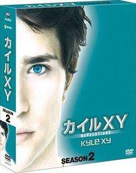 カイルXY シーズン2 コンパクト BOX/マット・ダラス[新品]