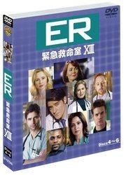 ER 緊急救命室 〈サーティーン〉セット2/ゴラン・ヴィシュニック【SPER.26】[新品]