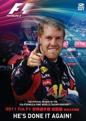 2011 FIA F1世界選手権総集編 完全日本語版 DVD[新品]