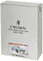 TOYOTA CROWN CM COLLECTION 1963-2010/オムニバス[新品]