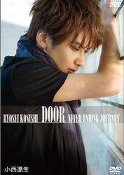 小西遼生DVD 『DOOR』/小西遼生[新品]