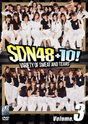 SDN48+10! Volume.3/SDN48[新品]