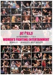 女子総合格闘技JEWELS~WOMEN