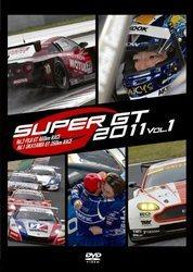 SUPER GT 2011 VOL.1[新品]