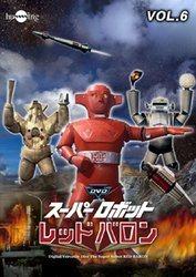 スーパーロボットレッドバロン Vol. 6[新品]