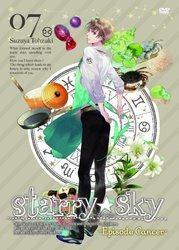 Starry☆Sky vol.7~Episode Cancer~ 〈スペシャルエディション〉[新品]