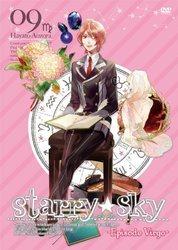 Starry☆Sky vol.9~Episode Virgo~ 〈スタンダードエディション〉[新品]