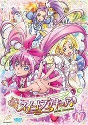 スイートプリキュア♪ 【DVD】 Vol.11[新品]