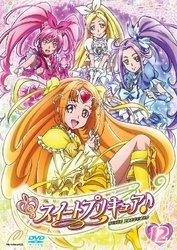 スイートプリキュア♪ 【DVD】 Vol.12[新品]