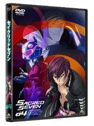 セイクリッドセブン 〔Sacred Seven〕 Vol.4[新品]