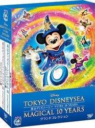 東京ディズニーシー マジカル 10 YEARS グランドコレクション/ディズニー[新品]