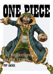 """ONE PIECE Log Collection """"WATER SEVEN""""[新品]"""