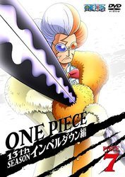 ONE PIECE ワンピース 13thシーズン インペルダウン編 piece.7[新品]