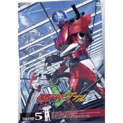 仮面ライダーW VOL.5/仮面ライダー【DSTD.8545】[新品]