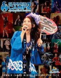 茅原実里 SUMMER CAMP2 LIVE Blu-ray/茅原実里【LASX.8011】[新品]