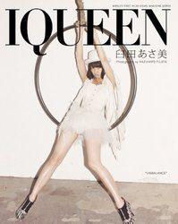 "IQUEEN Vol.4 臼田あさ美 ""UNBALANCE""/臼田あさ美[新品]"