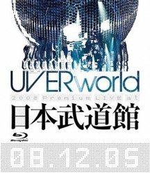 UVERworld 2008 Premium LIVE at 日本武道館 08.12.05/UVERworld[新品]