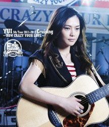 Cruising~HOW CRAZY YOUR LOVE~(Blu-ray Disc)/YUI[新品]