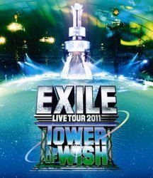 EXILE LIVE TOUR 2011 TOWER OF WISH ~願いの塔~/EXILE[新品]