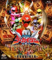 スーパー戦隊シリーズ 海賊戦隊ゴーカイジャー VOL.1【Blu-ray】/ゴーカイジャー[新品]