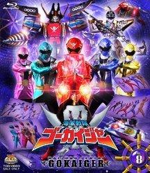 スーパー戦隊シリーズ 海賊戦隊ゴーカイジャー VOL.8【Blu-ray】/ゴーカイジャー[新品]