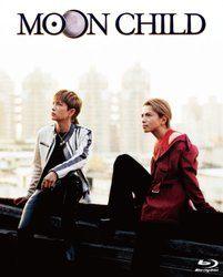 MOON CHILD 【Blu-ray】/HYDE/Gackt[新品]
