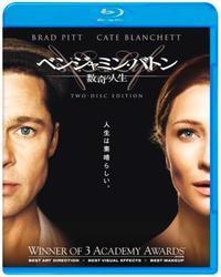 ベンジャミン・バトン 数奇な人生 (Blu-ray Disc)/ブラッド・ピット【CWBAY.22362】[新品]