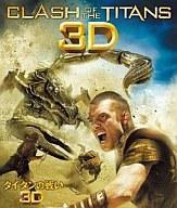 タイタンの戦い3D&2D(/サム・ワーシントン【TWBAY.28318】[新品]