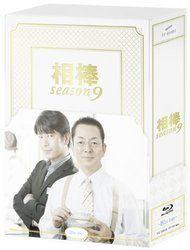 相棒 season9 ブルーレイBOX(6枚組)/水谷豊[新品]