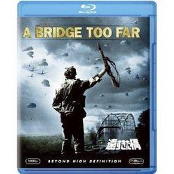 遠すぎた橋(Blu-ray Disc)/ロバート・レッドフォード【MGXJ.16148】[新品]