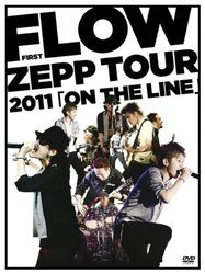 FLOW FIRST ZEPP TOUR 2011「ON THE LINE」/FLOW[新品]