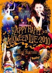 HAPPY HAPPY HALLOWEEN LIVE 2010/倉木麻衣[新品]