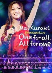 Mai Kuraki Premium Live One for all,All for one/倉木麻衣[新品]