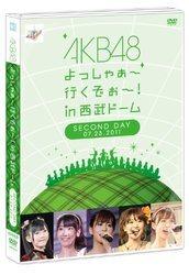 AKB48 よっしゃぁ~行くぞぉ~!in 西武ドーム 第二公演 DVD/AKB48[新品]