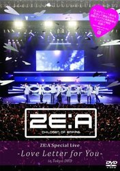 ZE:A Special Live -Love Letter for you- in Tokyo DVD/ZE:A【HMBR.1074】[新品]