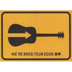 FUKUYAMA MASAHARU 20th ANNIVERSARY WE'RE BROS.TOUR/福山雅治【UUBH 1029】[新品]