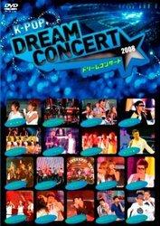 K-POP ドリームコンサート 2008/オムニバス【POBD.60398】[新品]