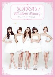 KARA's All about Beauty/KARA[新品]