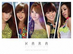 STEP IT UP/KARA[新品]