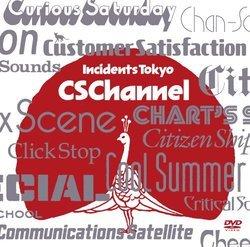 CS Channel/東京事変[新品]