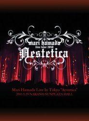 "Mari Hamada Live In Tokyo ""Aestetica""/浜田麻里[新品]"