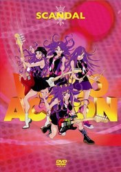 VIDEO ACTION/SCANDAL[新品]