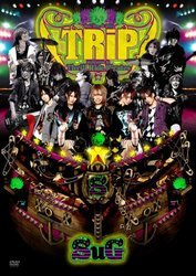 SuG TOUR 2011「TRiP~welcome to Thrill Ride Pirates~」[Standard Edition]/SuG[新品]