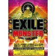 "EXILE LIVE TOUR 2009""THE MONSTER""/EXILE【RZBD 46411】[新品]"