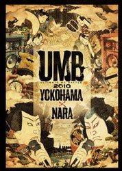 UMB・2010 横浜&奈良/オムニバス[新品]