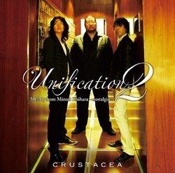 Unification2/クラスタシア【LASA.5084】[新品]